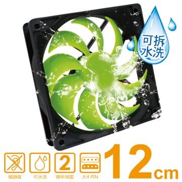 12公分黑綠可拆式奈米防水風扇 (大4PIN)