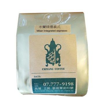 米蘭義式精選咖啡豆-1/4磅