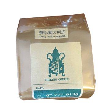 濃郁義大利式咖啡豆-1/4磅