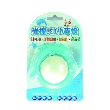 JG-NL901 光控LED小夜燈(福利品出清)