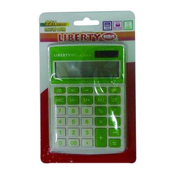 Liberty 利百代 LB-2390 12位元炫彩計算機(綠)
