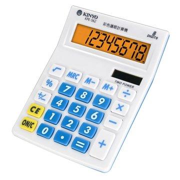 KINYO 金葉 KPE-562BU 8位元桌上型彩色護眼計算機