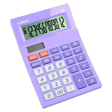 AS-120V PPP 12位元計算機(紫)