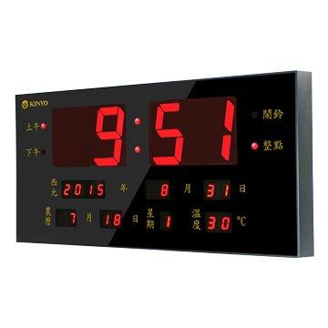 KINYO 金葉 TD-300 LED多功能數位萬年曆/黑