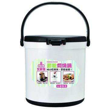 大家源  TCY-9122  2L節能燜燒鍋
