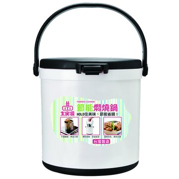 TCY-9125  5L節能燜燒鍋