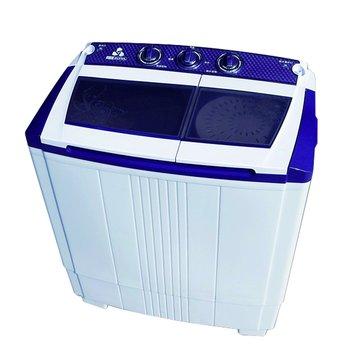 ZW-298SP 5.2KG迷你節能雙槽洗滌機