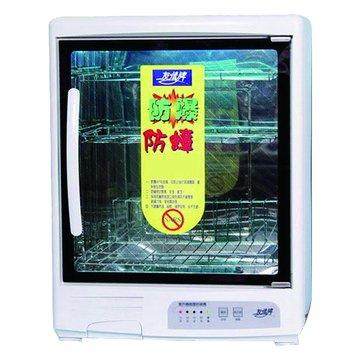 PF-633 三層紫外線烘碗機