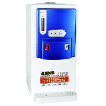 YS-818DW 全開水節能開飲機