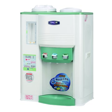 JD-6619  11.9L全自動冰溫熱開飲機(福利品出清)