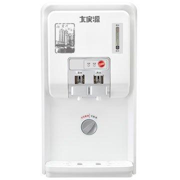 大家源  TCY-5602 6.5L節能溫熱開飲機(愛河特仕版)