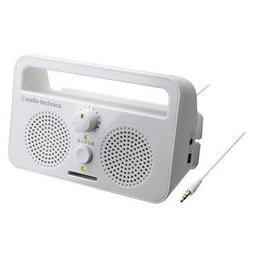 audio-technica 鐵三角 鐵三角立體聲喇叭AT-SP230TV