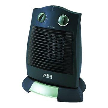 HF-998 超廣角TPC陶瓷電暖器(福利品出清)