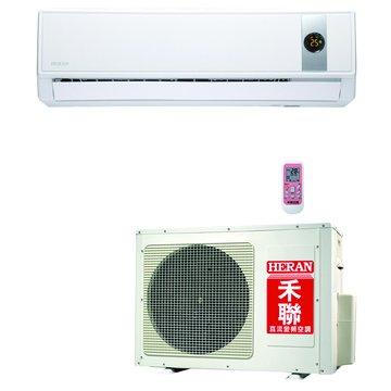 9~13坪 變頻分離式一對一單冷 HI-C50A/HO-C50A