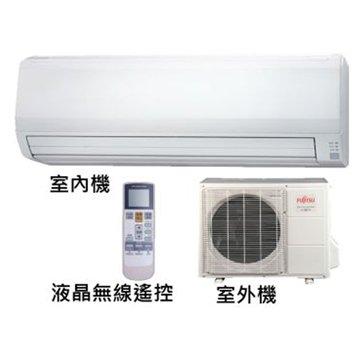 6 ~ 9 坪 變頻分離式一對一冷暖 AS/AOCG50LFTB