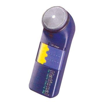ES-699-AP 充電式電鬍刀