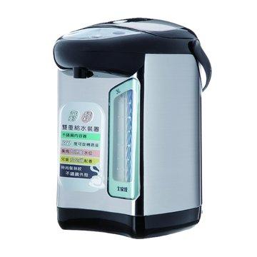 TCY-2003 3L電動熱水瓶  (福利品出清)