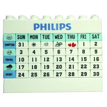 飛利浦檯燈贈品-日曆積木