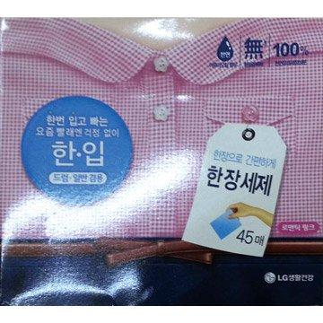 2盒愛衣潔全能酵素洗衣紙