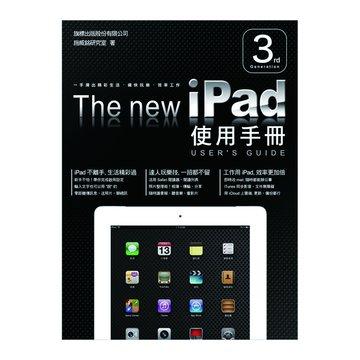 The New iPad 使用手冊