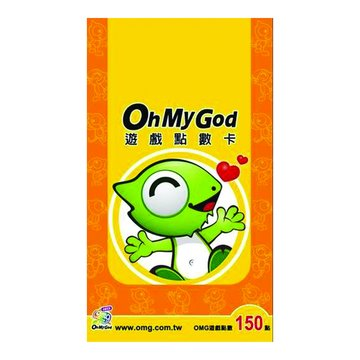 OhMyGod遊戲點數卡 150點