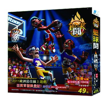 SOFTSTAR 大宇資訊 籃球-挑戰包