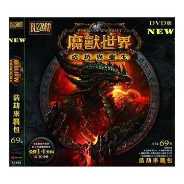 魔獸世界 4.0浩劫與重生 浩劫來襲包