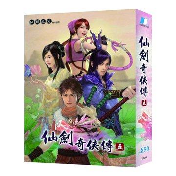仙劍奇俠傳五平裝版