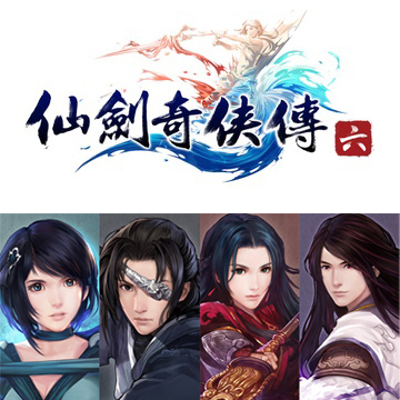 SOFTSTAR 大宇資訊 仙劍奇俠傳六-初回版