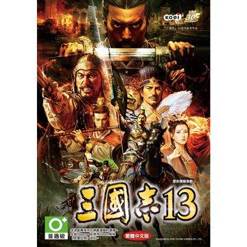 三國志13 (中文版)