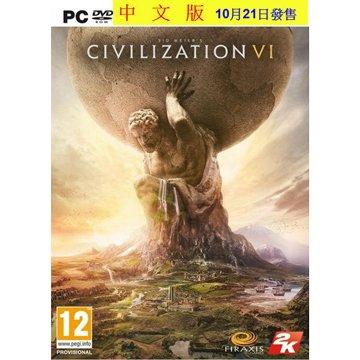 文明帝國VI 中英合版