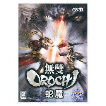 無雙OROCHI蛇魔中文特優版