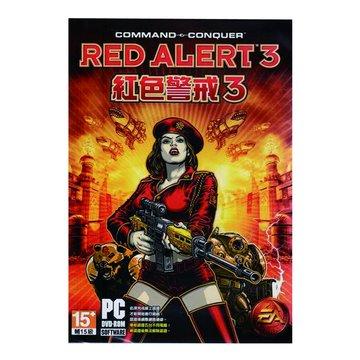 EA 美商藝電 紅色警戒3-中英文經典版