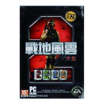 EA 美商藝電 戰地風雲2大全-中英文經典版