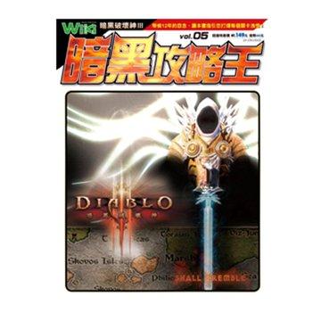 WIKI暗黑破壞神3-暗黑攻略王NO.5