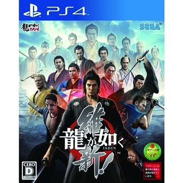 PS4 人中之龍 維新 亞版 日文版