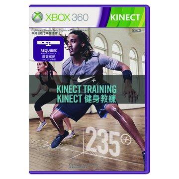 XBOX360 Kinect Nike教練