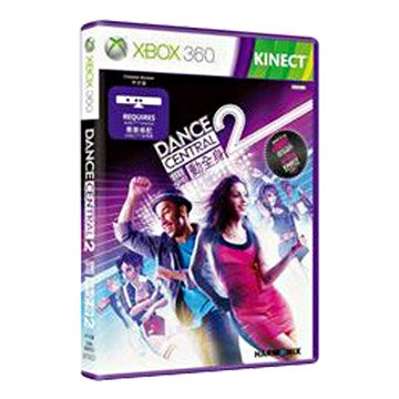 XBOX360 Kinect舞動全身:白金版