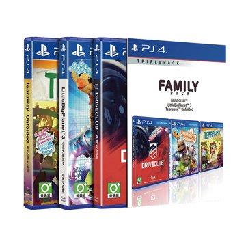 PS4 Family三重包