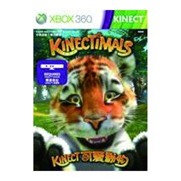 Microsoft 微軟 XBOX360 Kinect 可愛動物