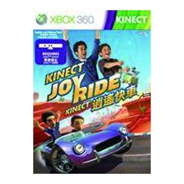 XBOX360 Kinect  逍遙快車
