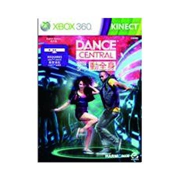 XBOX360 Kinect 舞動全身