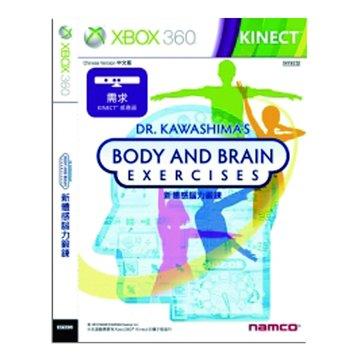 XBOX360 Kinect 新體感腦力鍛鍊~中文版