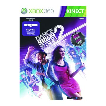 XBOX360 Kinect 舞動全身2