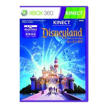 Microsoft 微軟 XBOX360 Kinect 迪士尼大冒險-中文