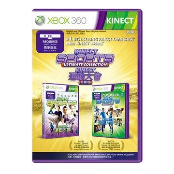 XBOX360 Kinect 運動大會 究極版