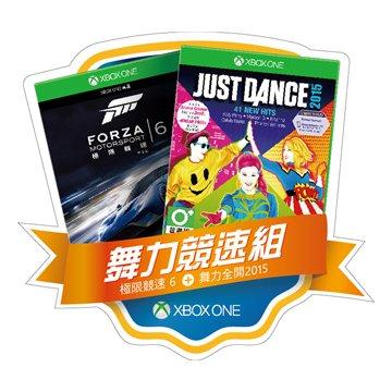 Microsoft 微軟 XBOX ONE福袋:舞力競速組