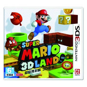 Nintendo 任天堂 3DS 超級瑪利歐3D樂園 (中文機專用)