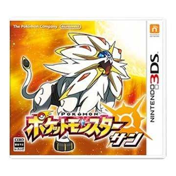 Nintendo 任天堂 3DS 精靈寶可夢 太陽 中文版 中文主機專用