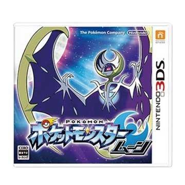 Nintendo 任天堂 3DS 精靈寶可夢 月亮 中文版 中文主機專用